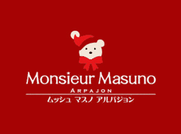 新作スイーツは0円で試食★*.° 「苺が幸せ…」なんてみんなで話してます♪ 制服は店舗ごとに違うデザインで オシャレと大好評◎
