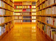 \*本好きさん歓迎*/ <充実の設備◎>豊島区内の大学図書館!気になった本をそのまま借りて帰ることも…♪(イメージ画像)
