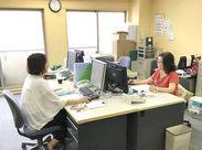 この事務所でお仕事をします◎とにかく明るいスタッフがいるので、楽しみながらお仕事ができますよヾ(@⌒ー⌒@)ノ