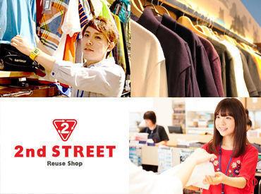 【店舗スタッフ】\憧れブランドも、ココにしかない掘り出しモノも…/セレクトショップのような品揃えが特徴☆ファッション専門リユースSHOP