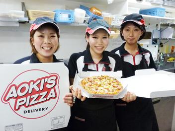 【ピザ作りStaff】アオキーズの【店内】で楽しくピザ作り★*未経験大歓迎♪高校生にも人気のバイトです!!短時間~/学校とも両立OKのゆるシフト♪