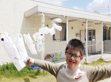 障がいのある子どもたちの遊びの支援やお預かりをするお仕事♪ 特別支援学校内にある福岡市の事業なので、安心&安定の職場です◎