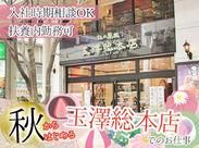 【駅近】勾当台公園駅 徒歩2分の好アクセス♪ 店舗の二階に併設されているカフェでのお仕事です◎