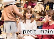 ≪未経験OK★≫私服勤務だから、アパレルバイトにありがちな「お店の服をたくさん買わなきゃ…」なんてこともありません♪