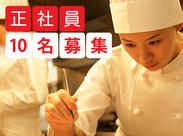 【イタリアン】【フレンチ】【中華】【和食】【日本料理】【懐石・割烹】【洋食】など、さまざまな調理求人で同時募集中!