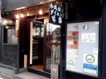小岩駅スグの燻製料理が自慢のお店♪オリジナリティあふれるメニューが揃ってます☆ホール・キッチンどちらも大歓迎!