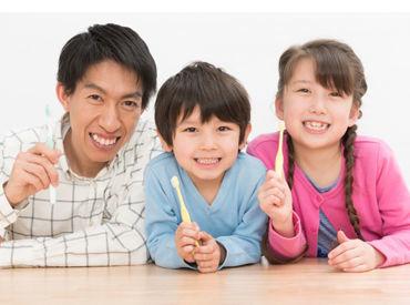子ども達の個性や成長に合わせて支援を行っています♪ 先輩スタッフが丁寧にサポートするのでご安心ください◎※写真はイメージ