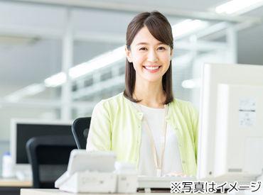 事務スタッフとしての経験は 必要ありません! 勤務は9:00~16:00で、 家事との両立もしやすいシフトです♪