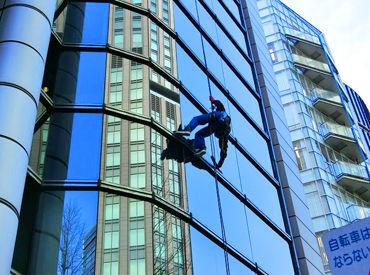 心地よい風を感じながらお外で窓拭き◎勤務地によっては良い景色を眺めながらお仕事できちゃいます♪直行直帰OKなのも嬉しい★