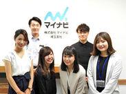 こちらが埼玉支社で一緒に働くメンバー★平均年齢はだいたい26歳位♪営業も制作も、若いメンバーばかりで賑やかなのが特徴です♪