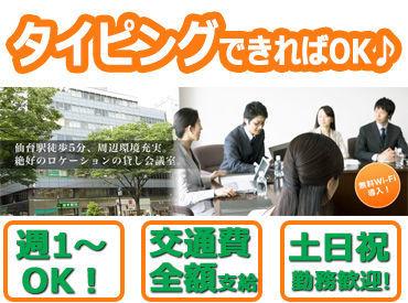 仙台駅前から徒歩5分の好立地☆通勤にとても便利です♪
