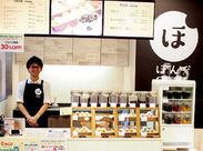 ≪6月にOPENしたばかり!エミオ武蔵境のおしゃれ店≫まだまだピカピカなお店でもっちりパンの販売!バイト後はパンの購入も♪