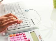 当初課税事務もしくは確定申告事務、年末調整事務経験者歓迎! 経験を生かして働けるお仕事です♪