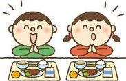 子どもたちにおいしい給食を作ろう♪