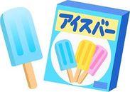 アイスや冷凍食品の仕分け♪