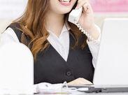 【週4~5日】×【1日7~8h】 ◇仕事復帰を考えている主婦(夫)さん ◇お金を稼ぎたいフリーターさん どちらも大歓迎です♪
