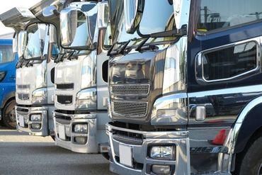 【ダンプ・トラック運転手】大型トラックの運転経験がある方!産廃や機材の運搬業務。学歴は不問!あなたの経験・スキルを重視します◎