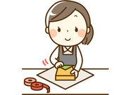 ≪≪短期で賢く働こう★≫≫ 1月10日までの期間限定シゴトです◎ご案内がメインなので難しい事は少ないです!