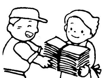 【古紙回収】近所をのんびりドライブ--。ついでに古紙回収で稼ごう☆簡単!シンプルなのに稼げる!!◆8:30~16:00の間で5~6時間