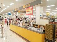 奈良・関西圏に勤務地イロイロ♪ アナタの希望をお聞かせくださいね! ご応募お待ちしています★ ※写真はイメージです