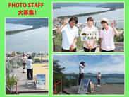 ≪上記の写真は天橋立 傘松公園内での仕事風景です≫天橋立ビューランドを訪れるお客様の想い出創りのお手伝い♪