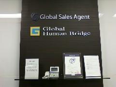 【事務・庶務・総務】≪人材派遣会社での総務・経理部門≫。+*人気のオフィスワーク。+*渋谷駅から徒歩5分人物・意欲重視で採用します!
