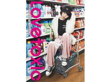 【アパレル販売】★*雑誌にも掲載される話題のブランド*★オシャレが好き…そんなキモチを仕事に活かせる!洋服のたたみ方から丁寧に教えます♪