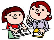 """""""学校終わりにサクッと1h~OK☆""""平日のみの勤務なので、Wワークも大歓迎◎学歴不問&未経験Okなので誰でも始めやすい環境です*"""