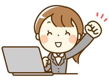 【事務STAFF】経験・スキル不問*PC入力ができればOK♪<1日たったの4時間>20~40代女性STAFF活躍中!◎久しぶりのお仕事復帰も大歓迎◎