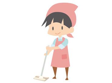 未経験さん歓迎★仕事内容は日常的な清掃だけ!! オフィス内だから、空調完備で快適にお仕事◎ 車通勤OK!無料の駐車場も完備♪