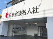 車通勤OK◎また、ゆとりーとライン川村駅からもスグ!アクセス便利な職場環境です!
