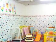 子育て中の方に嬉しい♪無料の託児所も完備!シフト調整などご家庭優先の働き方もできますよ◎
