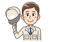 \創業50年/ 福知山・綾部エリアに注目案件多数! 他のお仕事もご紹介可能です♪