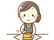 夕方終わりで働きやすい(^v^)★ 未経験でも安心のシンプル作業◎ 男女スタッフ活躍中です!