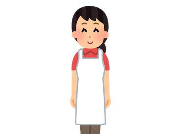 【調理師】~おいしいごはんで、頑張るみなさんを笑顔に☆~徹底した衛生管理の元、安全・安心な給食を日々お届け♪一緒に働きましょう!!