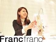 人気インテリアSHOP<Francfranc>でお仕事♪素敵なインテリア・雑貨に囲まれて、あなたも自分らしく働いてみませんか?