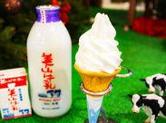 美山牛乳は、甘味や風味を残すため、時間をかけて低温殺菌を行っており、安心&安全に召し上がっていただけます◎