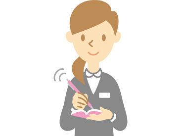 子育て中の主婦さんや空いたお時間に 働けるお仕事◎ 簡単なお仕事なので、 育児や家事との両立も無理なくできます♪♪