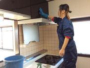 あなたの都合のいい週1で稼ぎませんか?経験者の方、募集中!ご家庭の家事にも活かせるお掃除の新技、増やしましょう♪