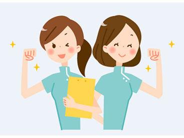 出産育児のブランク明けの方も活躍中です!経験は問いません♪協調性をもって働ける方、大歓迎です!
