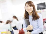 【 大手企業で安心 】 研修やサポート体制は万全♪キャリアUPも可◎ゆくゆくは正社員になりたい…そんな方にもピッタリ!