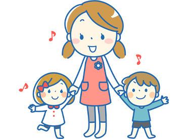 【学童保育スタッフ】子ども好きな方必見♪短期OK!長期も大歓迎です♪男女スタッフ活躍中★将来教員になりたい方も活躍できる職場です!