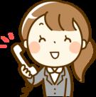 < 沖縄のパン屋さんといえば、オキコパン!>今回は事務スタッフを大募集!未経験スタートでも安心して働ける会社です◎