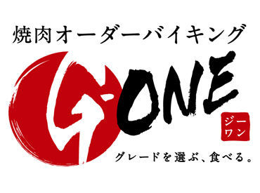 ☆12月下旬にNEW OPEN☆ オープンしたての新店舗! バイトデビューさんも今が始めドキ♪ オープニングスタッフとして働こう!