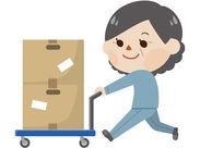 久しぶりにお仕事をする方も安心★ 配送トラックから店舗へ荷物を運びます!