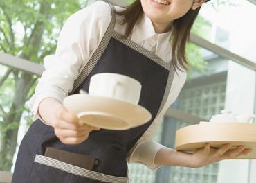【ホールマネージャー】リゾートホテルレストランでのホールマネージャーのお仕事*ホテルレストランでおもてなし*+♪長く働ける方を募集しています。
