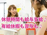 週2日勤務でも月収10万円以上も可能★ライブ活動等での勤務日変更もOK★頑張りにはきちんと手当がプラスで収入もアップします