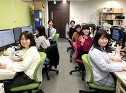 社員20人ほどの職場◎ 現在エンジニアアシスタント事務として働いている8人とも、未経験からスタートです♪