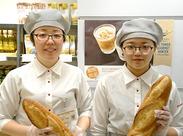 幅広い世代に人気のお店★ 人気のパンは<社割価格>で購入可能!季節ごとの限定品や当店の人気商品のフランスパンも安く買える◎