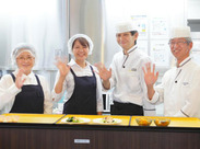 オープニング大募集★広々と開放的な施設です♪お仕事をする調理場も明るくキレイな雰囲気です◎